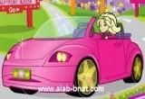 العاب سيارات البنات من فرايف