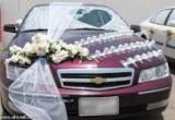 لعبة تزيين سيارة حفل الزفاف