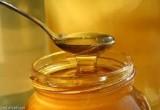 لعبة عسل