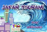 لعبة تسونامي اليابان