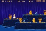 لعبة مغامرات علاء الدين