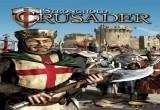 لعبة صلاح الدين الايوبى